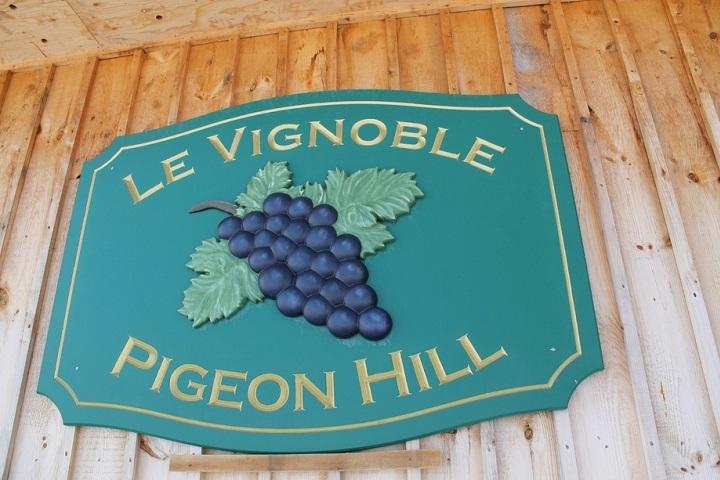 PIGEON HILL ,Route des Vignobles ,Visite vignoble ,Vignoble Pigeon Hill ,domaines viticoles ,Saint-Armand ,Estrie ,Cantons de l'Est