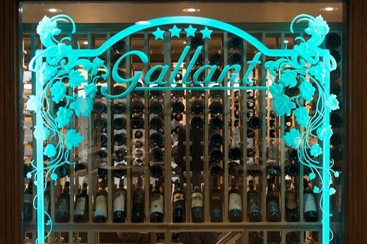 1171 ,Basses Laurentides ,restaurant ,gastronomique ,grandes tables ,carte des vins ,Sélection Vindici ,œnotourisme ,oenotourisme ,terroir ,vins d'ici ,Sud du Québec ,